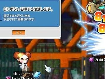Maple0015_20081208013231.jpg