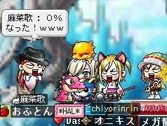 Maple0017_20090509210739.jpg