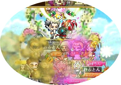 Maple0039-crop.jpg