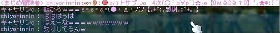 Maple090707_073247.jpg