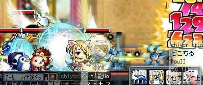 Maple090718_001151.jpg
