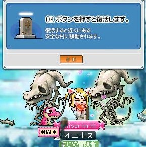 Maple090718_182541.jpg