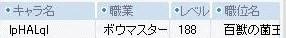 Maple090720_081635.jpg