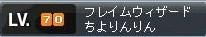 Maple090801_152053.jpg