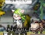 Maple090810_144232_20090810223527.jpg