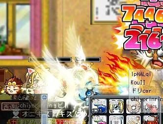 Maple090814_001101.jpg