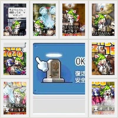 page_20090802010331.jpg