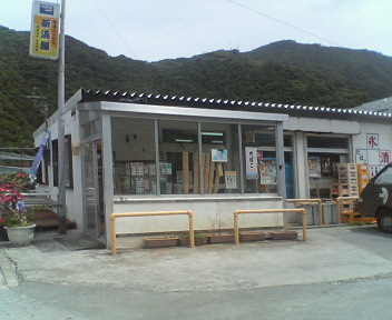 2)新浜屋