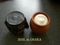 osaka11_convert_20111229231755.jpg