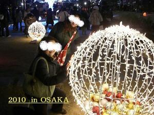 osaka7_convert_20111229231356.jpg