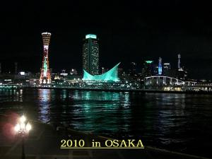osaka9_convert_20111229231623.jpg