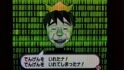091027_184038_convert_20091027194825.jpg