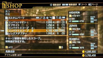 100211_160409_convert_20100211171130.jpg