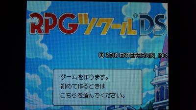 100318_183336_convert_20100318190634.jpg