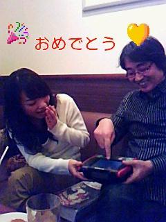 20081215001105.jpg