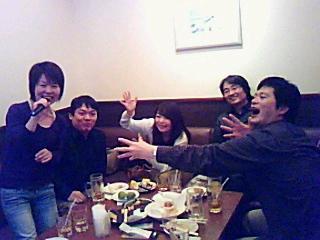 20081215001110.jpg