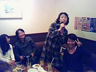 20081215001112.jpg