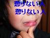 サイズ変更RIMG0006_3.