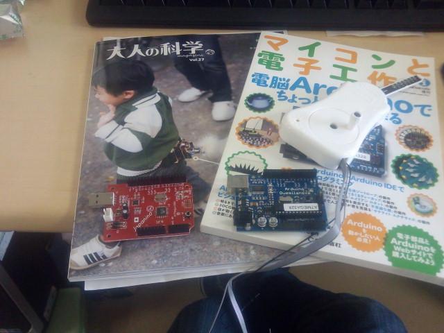 ArduinoとJapanino