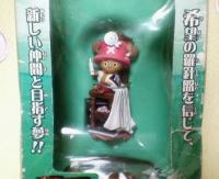 フィギュア&海賊羅針盤2