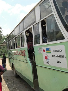 rwanda (42)