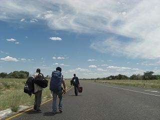 fro minibotswana (1)