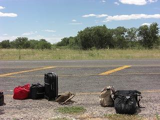 fro minibotswana (4)