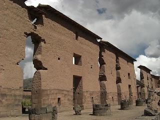 inka (73)