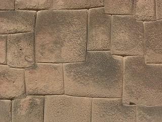inka (79)