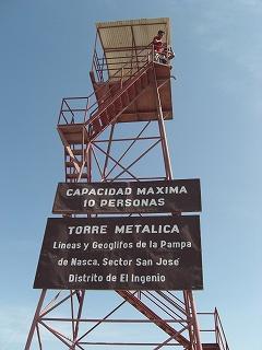 nazca (7)
