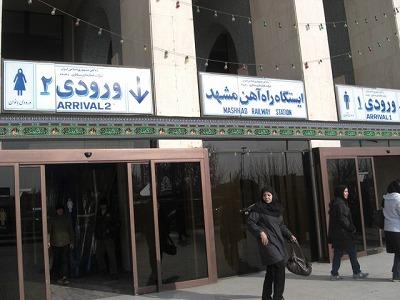 iranmashhad (3)