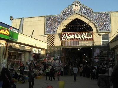iranshiraz (15)