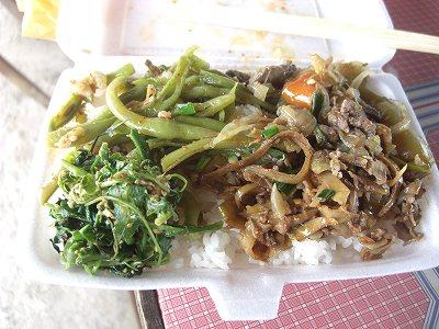 laosfood (2)