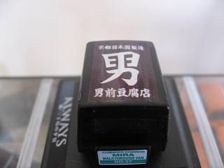 1126-2.jpg