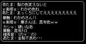 20050414215903.jpg