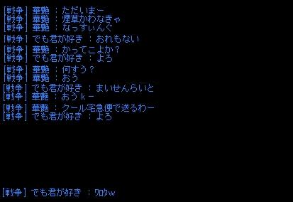 20050419053207.jpg