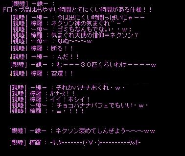 20050419053404.jpg