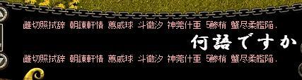 20050428195616.jpg