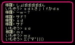 20050505230304.jpg