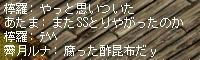20050610213734.jpg