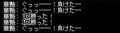 AS060524-11.jpg