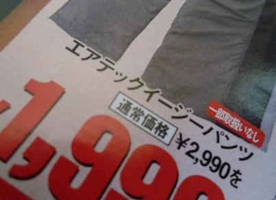 画像 607blog