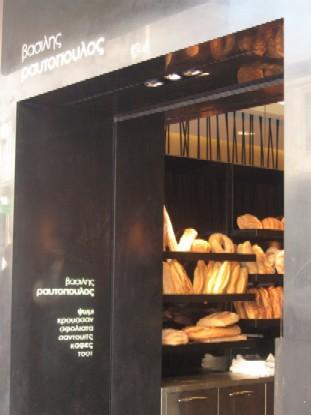 パトラスに古くからある人気のパン屋さん。外見もお洒落なお店。