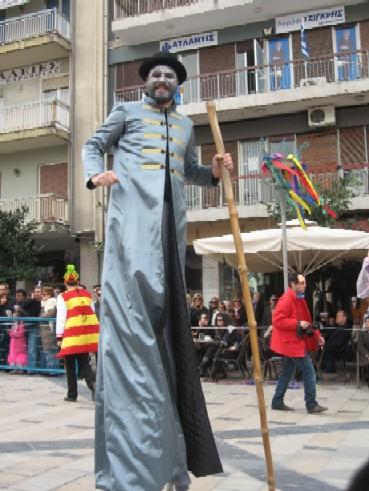 childeren carnival2forblog