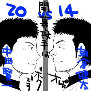 20110320-1.png