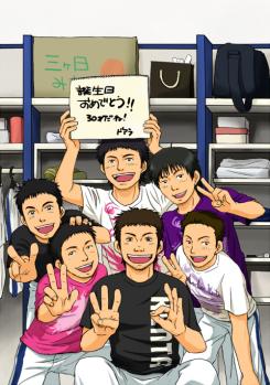 朝倉さん誕生日おめ!