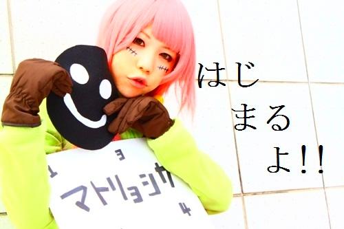 20110219_neta4.jpg