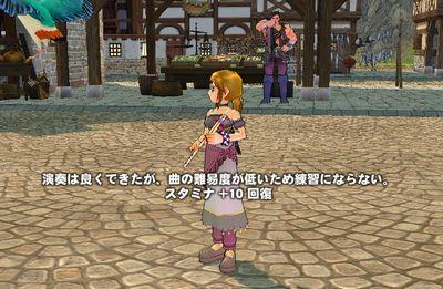 mabinogi_2011_10_31_003.jpg