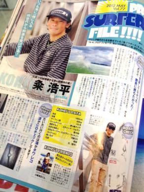 KOUHEI_KUME.jpg