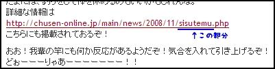 20081127_1.jpg